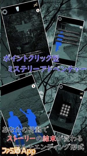 kiji_003-4