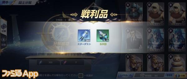 kiji_009