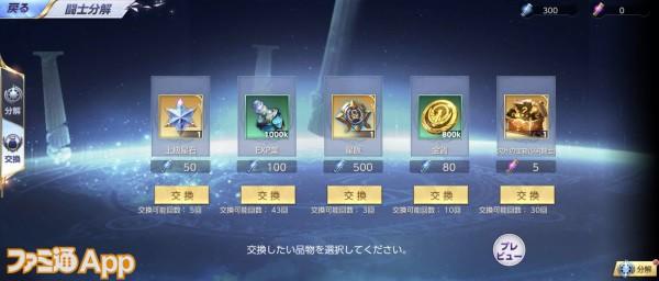 kiji_010
