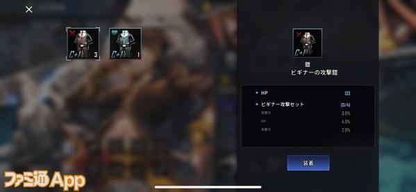 kiji_011
