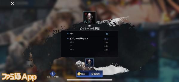 kiji_012