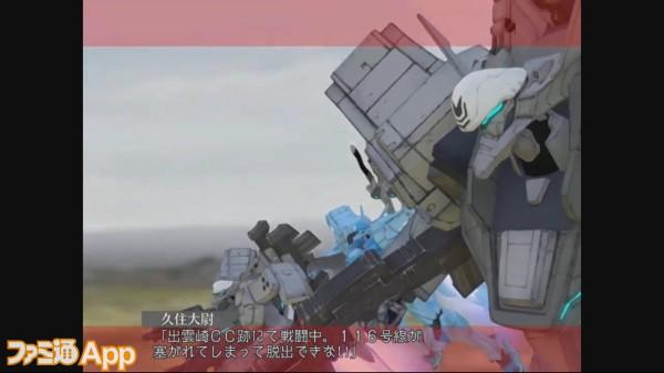 kiji_013