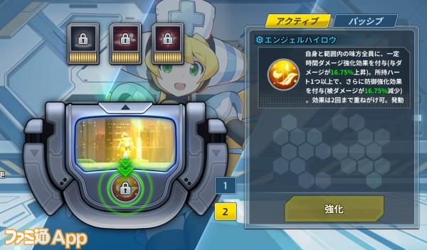 kiji_022