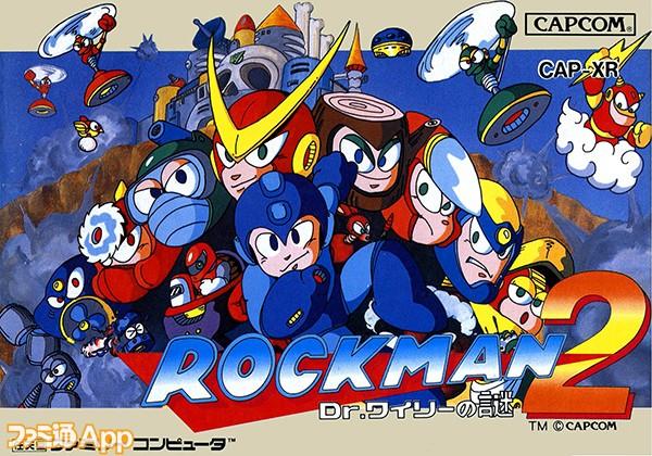 rockman2_pkg