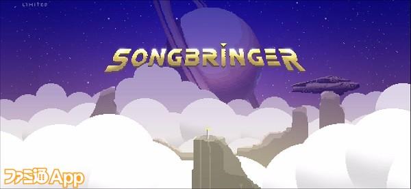 songbringer01
