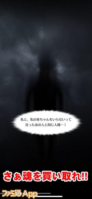 tamashiikai15kakikomi