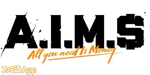 【事前登録】NHN PlayArtが新作大規模対戦ゲーム『A.I.M.$ -All you need Is Money-』(エイムズ オールユーニードイズマネー)を発表!メインテーマにはMAN WITH A MISSIONが参画!