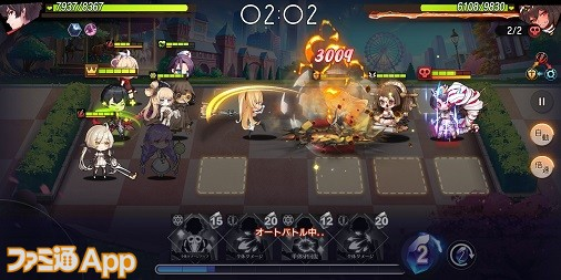 『イリュージョンコネクト』夢の世界を舞台にした物語は必見!盤上で戦略的な戦いをくり広げるタクティカルRPGを先行プレイ!