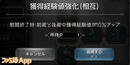 の 攻略 覇者 大陸 オクトラ