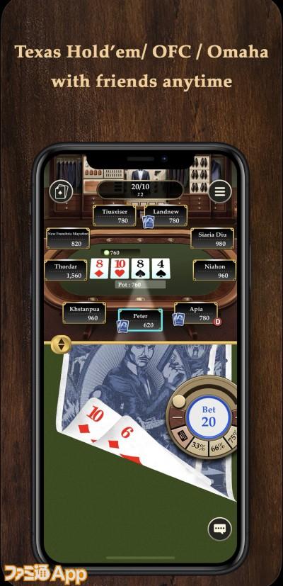 20201105_ポーカー (13)