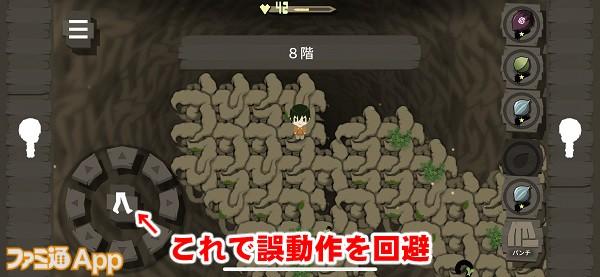 mokuzotengoku06書き込み