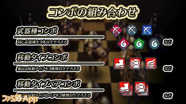 5p_①ロキの盤上遊戯コンボ