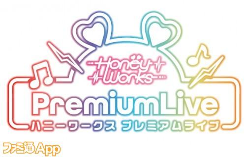 ハニプレ_new_logo_edited