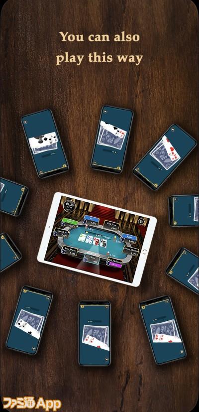 20201105_ポーカー (14)