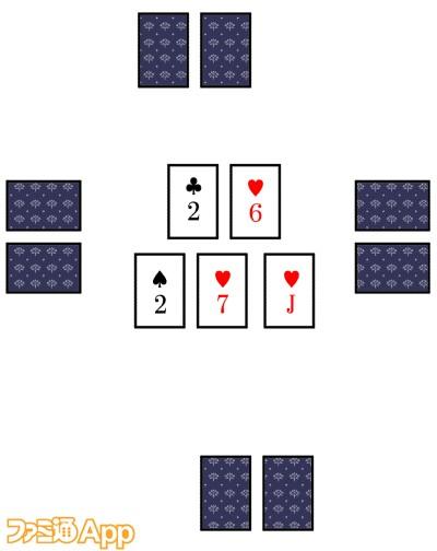 20201105_ポーカー (9)