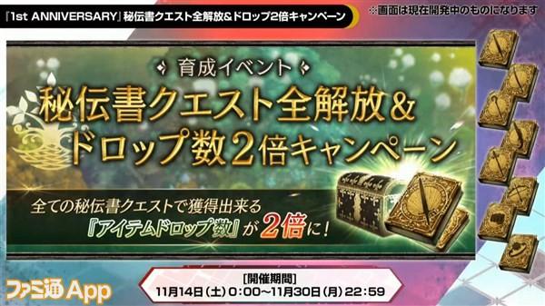2020-11-08_21h14_39