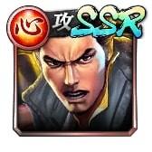 桐生一馬(伝説)