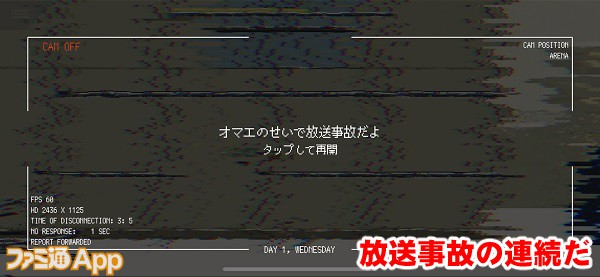 ministryofbroadcast07書き込み