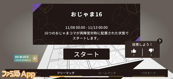 20201112_将棋 (10)