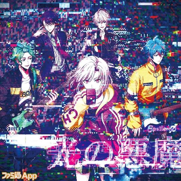 201022_epsi_H1_蜈ャ髢狗畑