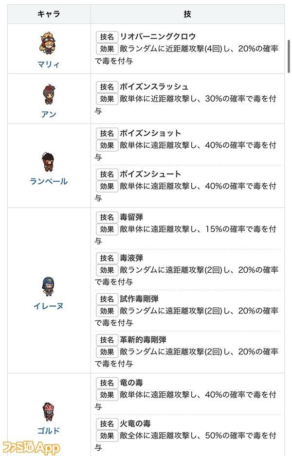 46D44A26-8C66-4B8C-A32D-8AF7D89A2A4C