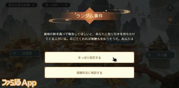 20201116_原神 (33)