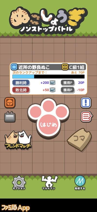 20201112_将棋 (1)r