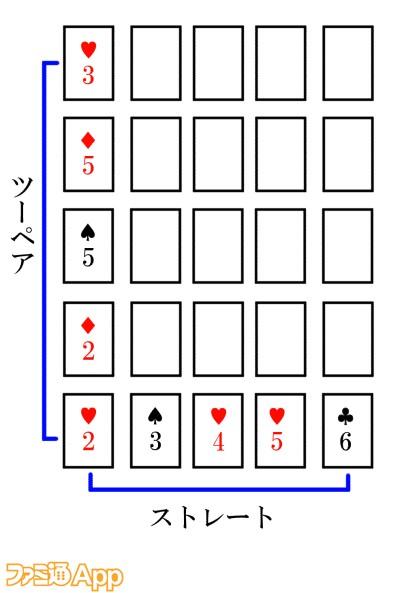 20201105_ポーカー (12)