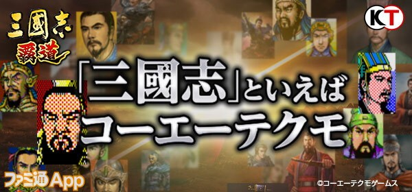 001_TVCMイメージ