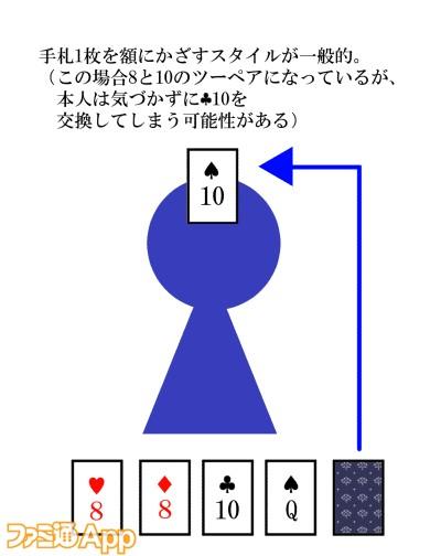20201105_ポーカー (11)