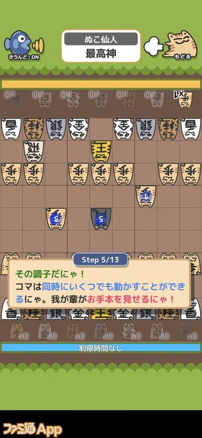 20201112_将棋 (2)r