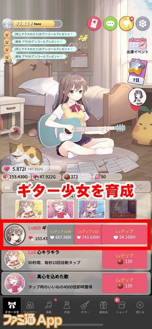 guitargirl04書き込み