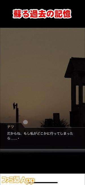 natunoowari08書き込み