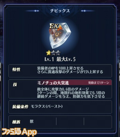 20201113_megido追加 (7)