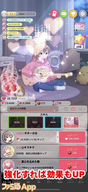 guitargirl07書き込み