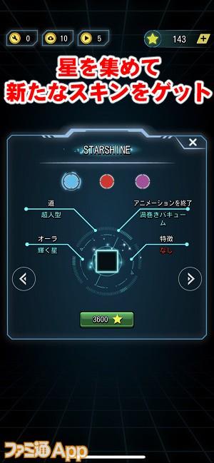 astrogon08書き込み