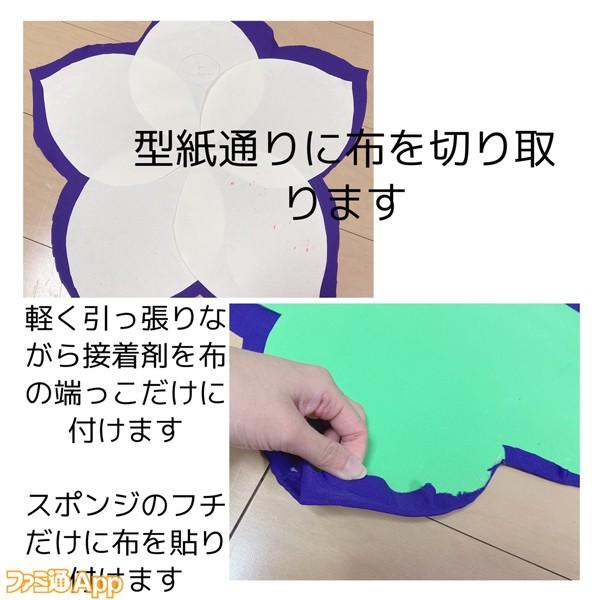 コンパス_狐ケ咲甘色_コスプレ_花