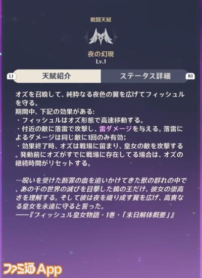 20201125_原神 (5)