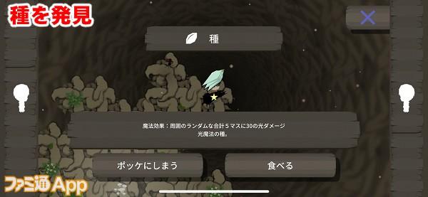 mokuzotengoku09書き込み