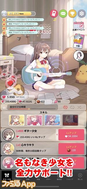 guitargirl15書き込み