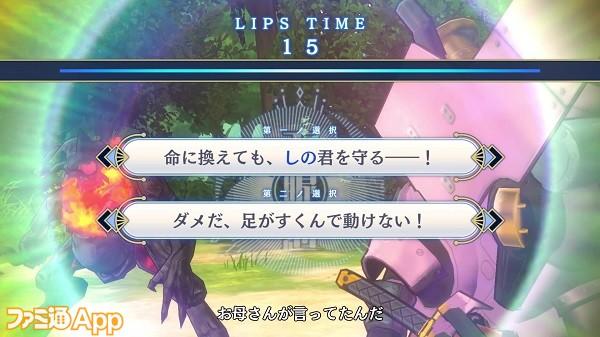 5.連続動画第三弾SS3