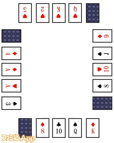 20201105_ポーカー (7)
