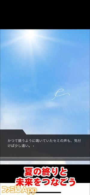 natunoowari11書き込み