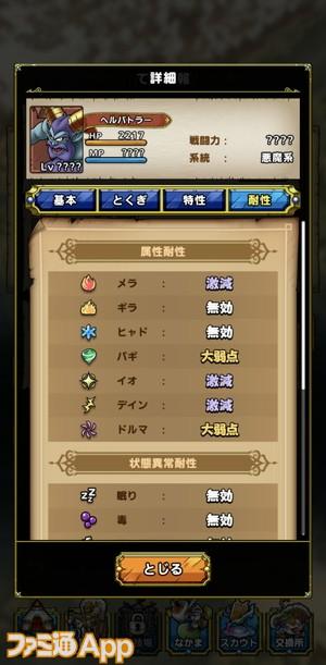 IMG_2491
