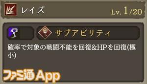 IMG_2695