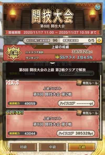 IMG_7866