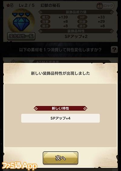 S__10600472
