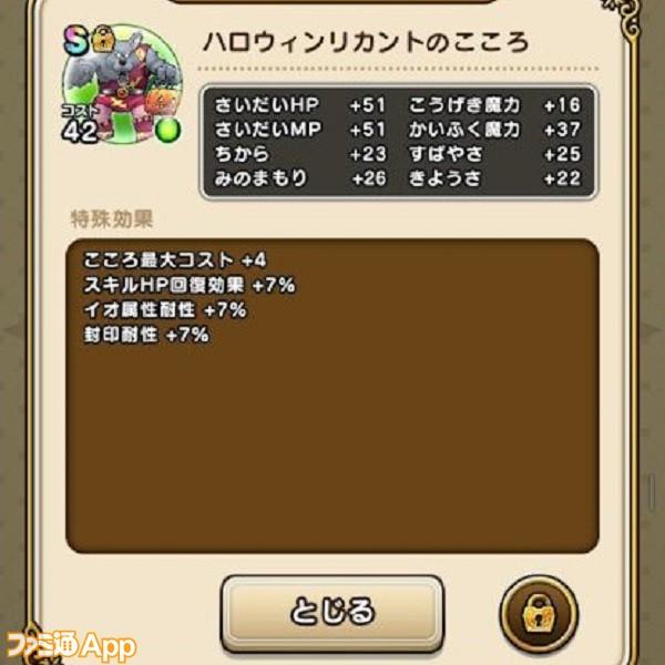 S__106700803