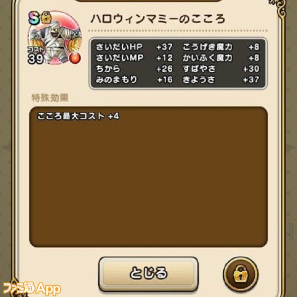 S__106700805