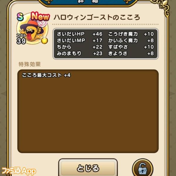 S__106700807